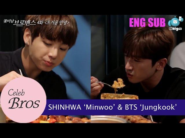 Shinhwa Minwoo BTS Jungkook, Celeb Bros S8 EP4 Passionate Farewell