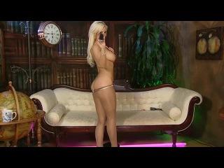 Jennifer Jade - Playboy TV Chat