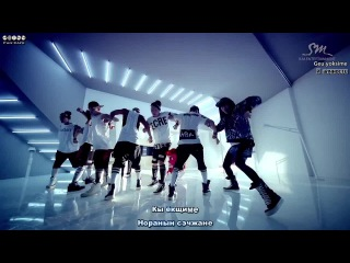 Henry - Trap (with Kyuhyun & Taemin) рус. саб./ рус. суб [rus_karaoke; rom; translation]