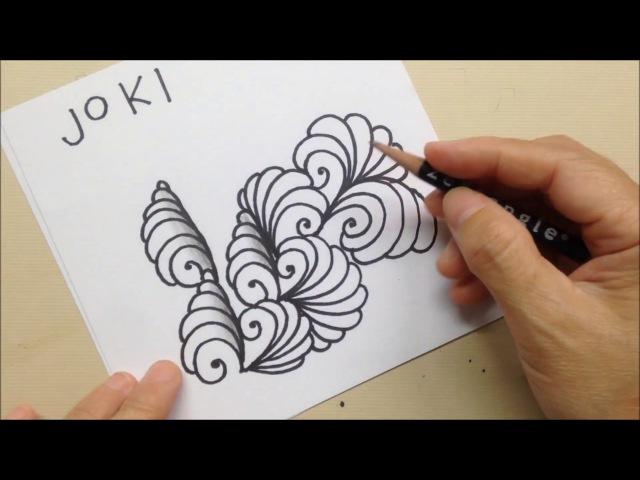 如何畫一般圖樣 How to draw the Tangle Pattern JOKI