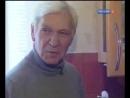 Пётр Вельяминов. Люди. Роли. Жизнь. (2006)
