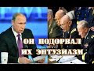 Путин VS CШA. Мнение aмeрикaнских экспертов