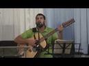 цыгане поют псалом Оставил небеса