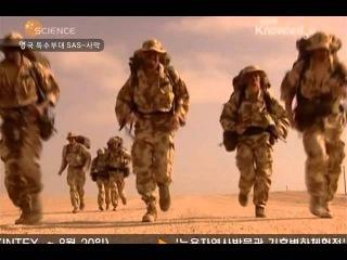England Special Forces SAS Desert - 01