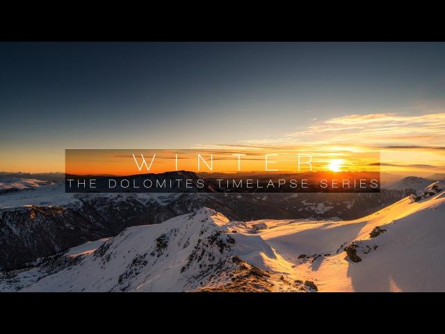 WINTER DOLOMITES 4K TIMELAPSE Зима Доломиты 4К Промежутки времени