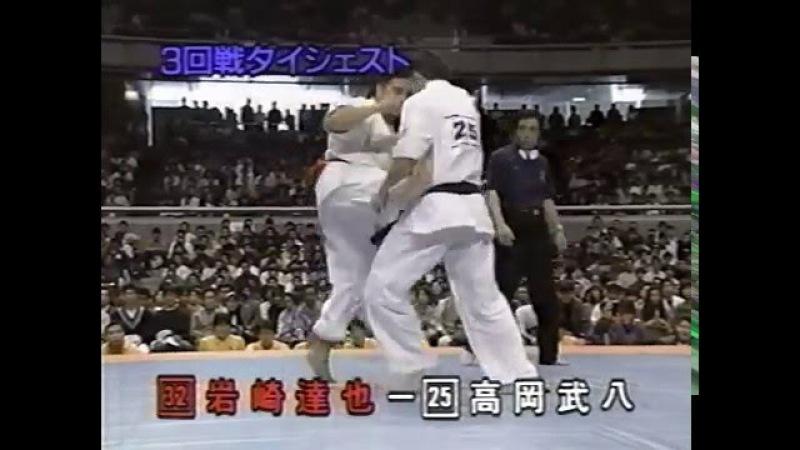 平成2年 極真 第22回全日本選手権大会 {優勝 増田章}The 22th All Japan karate tournament in 1990 12288