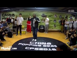 Franqey & Jr Boogaloo CPS 2016 Popping Judge Showcase