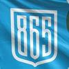 Кострома 865