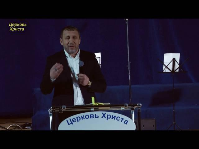 Второй шанс 02 10 2016 Марк Ямпольский Церковь Христа Краснодар