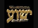 Еврейский Новый Завет Письмо Евреям MP3
