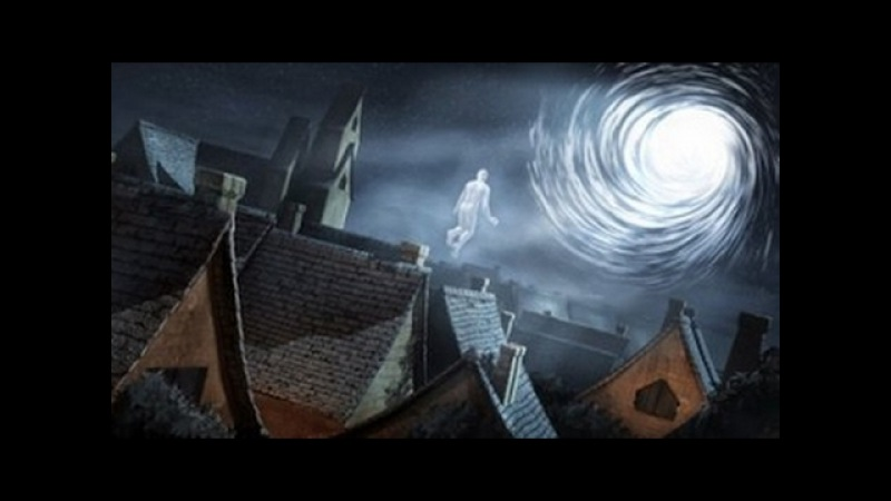Рая и Ада не существует,а после смерти люди попадают в другие измерения.Документальный фил