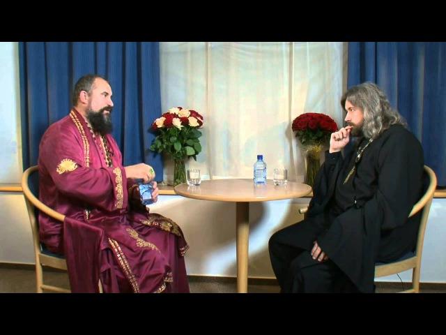 Игумен Евмений и Свами Вишнудевананда Гири В присутствии Беседа 2