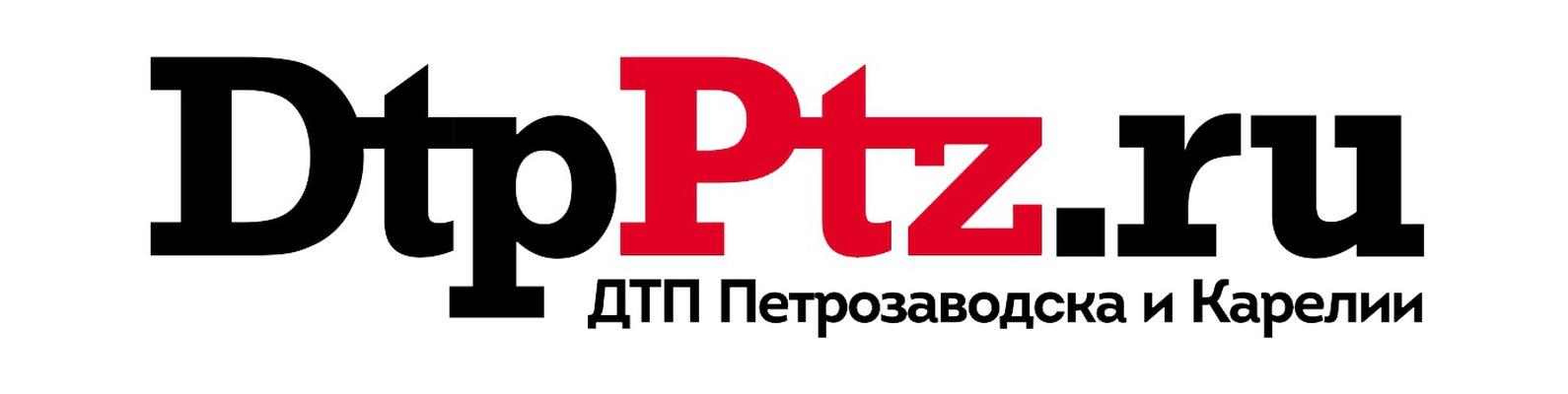 ДТП Петрозаводска и Карелии   ВКонтакте 5a5463fb2a5