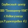 "Сервисный центр ООО ""Техноцентр-НВК"""