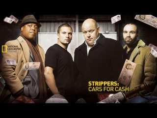 Машины: разобрать и продать - 1 сезон 10 серия /Британская классика/