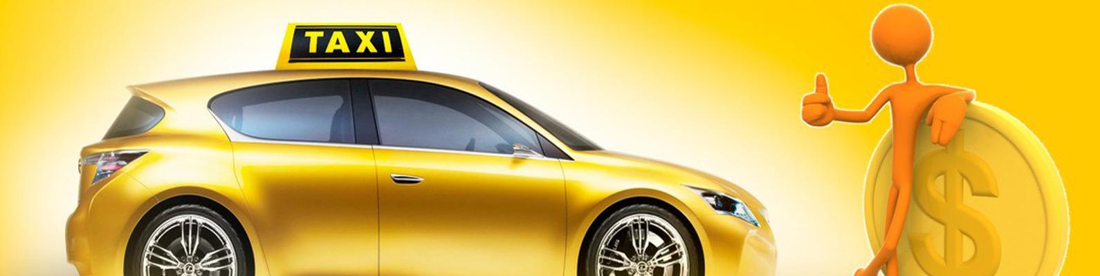 Такси лидер ростов на дону отзывы водителей