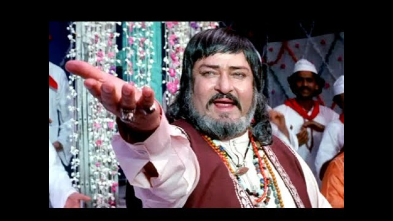 Allah Hoo Allah Hoo - Shammi Kapoor Hit Qawwali Song - Kala Dhanda Gorey Log - Sunil Dutt