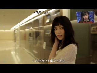 Another Sky- Shopping with my favorite brand! Shimazaki Haruka talking about his desire to graduate AKB48 [18 November 2016]