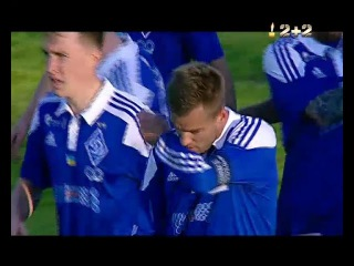 Николаев - Динамо - 0:1. Гол: Андрей Ярмоленко (45')