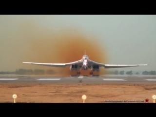 Tу-160 шикарные кадры