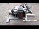 отрезной станок по металлу с мотором от стиралки