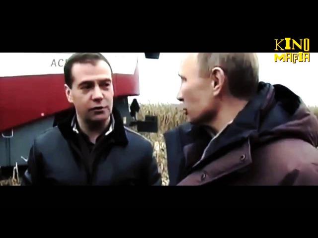 Фокус 2015 антитрейлер (Путин, Поклонская, Медведев, Тимати, Шойгу, Лавров и другие!)
