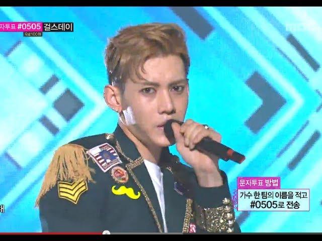 MY NAME - Baby I'm Sorry, 마이네임 - 베이비 아임 쏘리 Music Core 20130706