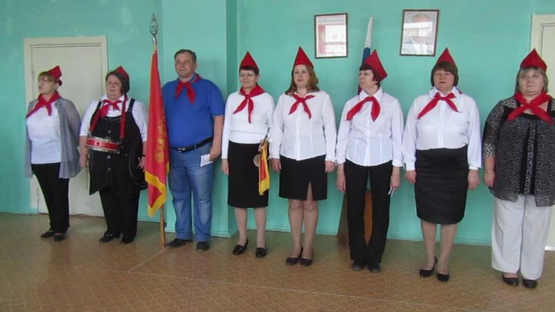95 лет пионерии в Трубинской школе