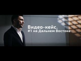 Собрать 852 участника на бизнес-конференцию во Владивостоке
