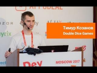 Тимур Козанов (Double Dice Games) - Steam — от идеи до результата