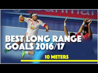 BEST LONG RANGE GOALS OF SEASON 2016/2017