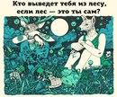 Личный фотоальбом Константина Захарова