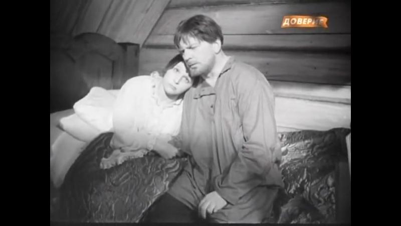 Дело Артамоновых 1941 драма реж Григорий Рошаль