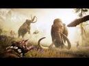Первый раз в Far Cry® Primal   ИГРЫ ПРО выживание
