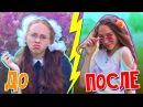 Back to school Школьная форма моей МЕЧТЫ / HAUL покупки к школе 2017 / модный приговор Marisha MT