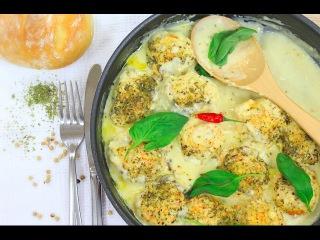 Куриные тефтели в сливочном соусе / Chicken balls in a creamy sauce - Alex&Milana
