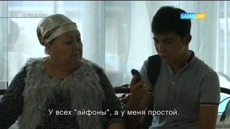 Сүйе білсең 7 бөлім Суйе билсен 7 серия
