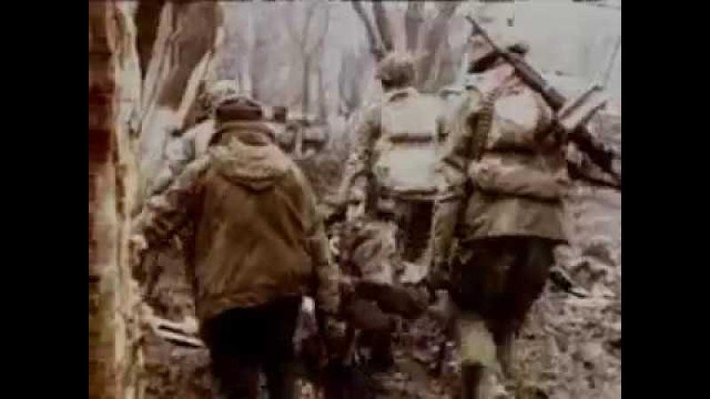 Клип про Чечню (Мама,этой ночью шел дождь...)