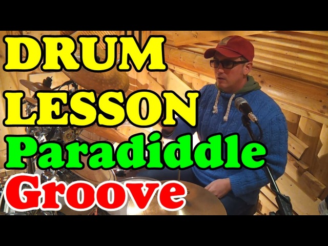 Funk Jungle Paradiddle Grooves Drum lesson Урок игры на барабанах Clases de bateria ドラムレッスン