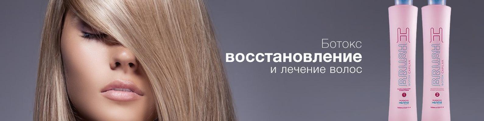 Отличие ботокса для волос от кератинового выпрямления