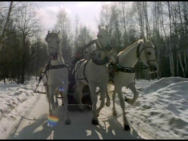 Три белых коня 1982 Лариса Долина