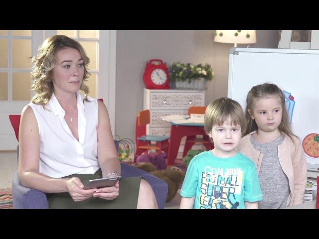 Amway Мама витамины и микроэлементы в рационе детей