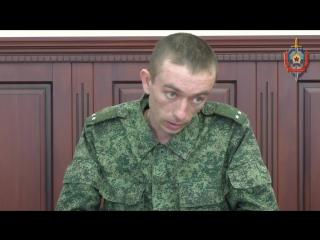 МГБ зафиксированы телефонные переговоры сотрудника СБУ с военнослужащим Народной Милиции ЛНР
