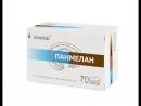 Новинка 2017! Панмелан - биокомплекс на основе чаги березовый гриб