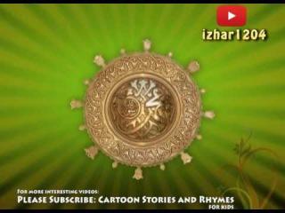 Cartoon Stories for Kids in Urdu and Hindi   Hadees