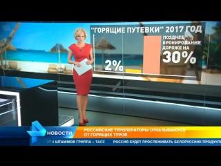 Потухшие путевки экономный отдых становится недоступен для россиян