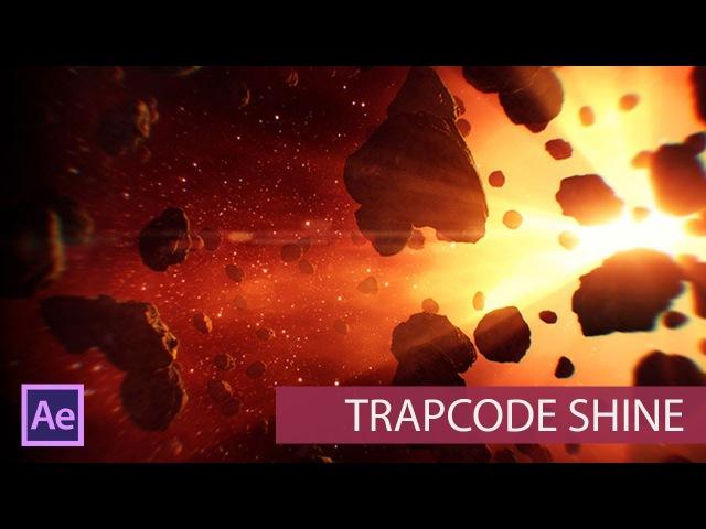 Изучаем Trapcode Shine в After Effects (Как с ним работать)