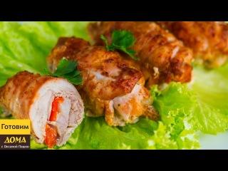 Куриные рулетики в духовке. Нежнее и вкуснее рецепт из курицы вы не найдете!