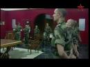 Воины мира. Французский иностранный легион. Часть 1.