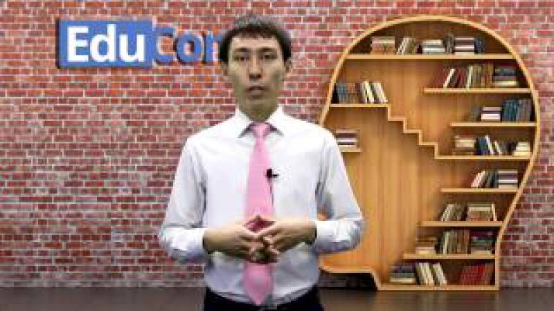 Оқу сауаттылығы бойынша мәтін сұрақтарды шешудің 7 жолы(EduCon)
